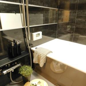 イトーピア渋谷桜ヶ丘(5階,)の浴室・お風呂