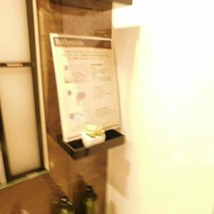 ルモン広尾(3階,)の浴室・お風呂