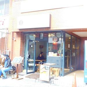 ルモン広尾のカフェ