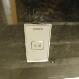クレッセント目黒3(4階,5580万円)の浴室・お風呂