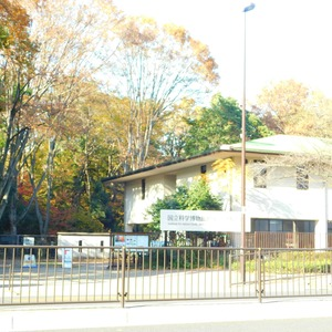 クレッセント目黒3の近くの公園・緑地