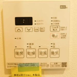 ファミール久堅(6階,8780万円)の浴室・お風呂