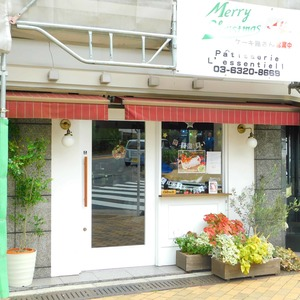 ファミール久堅のカフェ