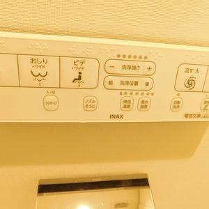 サニークレスト六義園(3階,4990万円)のトイレ