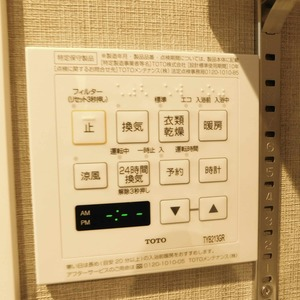 ニュータウンオークボ(14階,4497万円)の浴室・お風呂