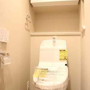 シティハイツ本郷(3階,)のトイレ