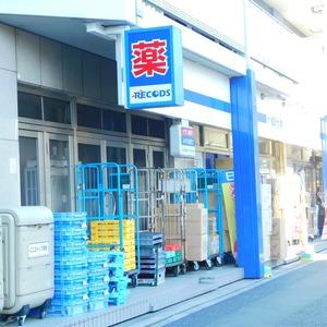 ナビウス目黒の周辺の食品スーパー、コンビニなどのお買い物