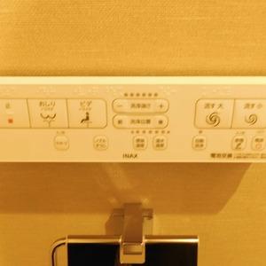 ナビウス目黒(7階,)のトイレ