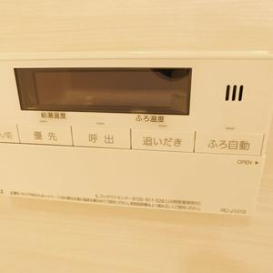 ニュー目黒台ハイツ(3階,)の浴室・お風呂