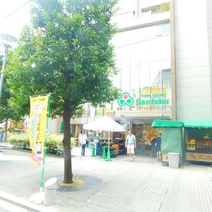 ファミール久堅の周辺の食品スーパー、コンビニなどのお買い物