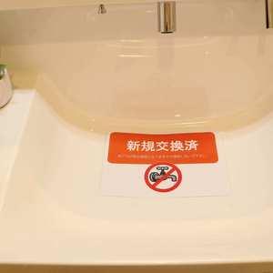 日商岩井本郷マンション(4階,4290万円)の化粧室・脱衣所・洗面室