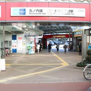 湯島ハイタウンの最寄りの駅周辺・街の様子