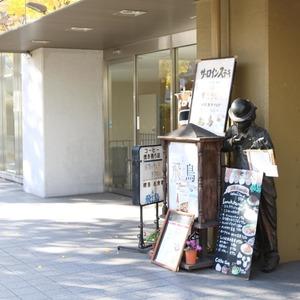 湯島ハイタウンのマンションの入口・エントランス
