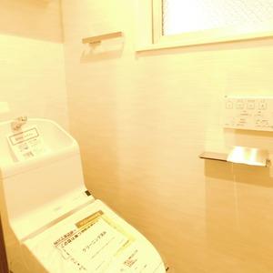 目黒グランドマンション(3階,5180万円)のトイレ