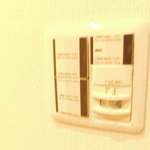 藤和目黒ホームズ(3階,7490万円)のお部屋の玄関