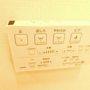 藤和目黒ホームズ(3階,)のトイレ