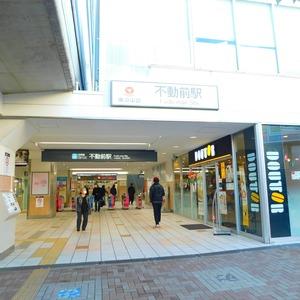 藤和目黒ホームズの最寄りの駅周辺・街の様子