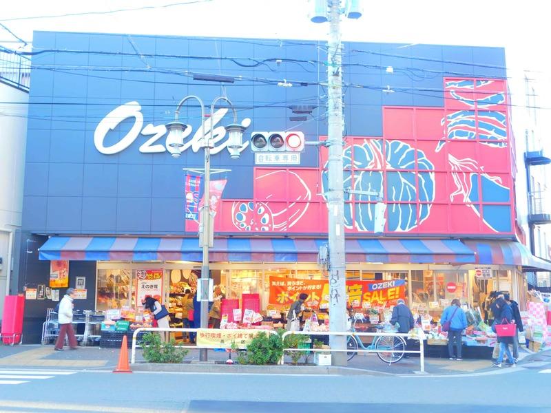藤和目黒ホームズの周辺の食品スーパー、コンビニなどのお買い物1枚目