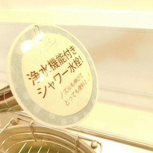 レジェンド南長崎(4階,)のキッチン