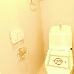 レジェンド南長崎(4階,)のトイレ