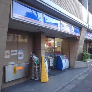 レジェンド南長崎の最寄りの駅周辺・街の様子