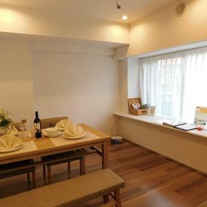 藤和渋谷常磐松ホームズ(4階,7580万円)の居間(リビング・ダイニング・キッチン)