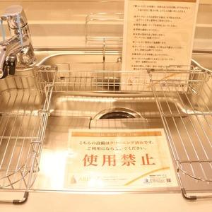 クレストフォルム上野の杜(3階,)のキッチン