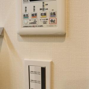 ドラゴンマンション上野壱番館(2階,)の浴室・お風呂