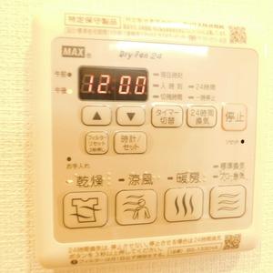 アルカディア新大塚(8階,3790万円)の浴室・お風呂