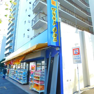 アルカディア新大塚の周辺の食品スーパー、コンビニなどのお買い物