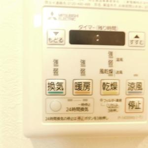 オリエンタル新大塚コーポラス(7階,3080万円)の浴室・お風呂