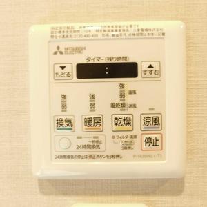 ルモン広尾(6階,5380万円)の浴室・お風呂