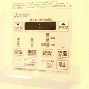 日神パレステージ西麻布(5階,5980万円)の浴室・お風呂