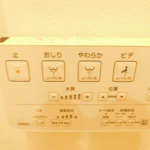 西麻布ハイツ(8階,4280万円)のトイレ