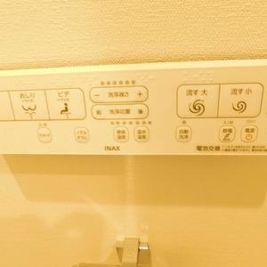 メイツ新宿なつめ坂(3階,)のトイレ