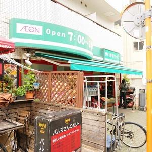 マンション雅叙苑3号棟の周辺の食品スーパー、コンビニなどのお買い物
