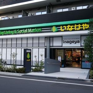フィールA飯田橋の周辺の食品スーパー、コンビニなどのお買い物