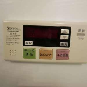 フィールA飯田橋(4階,4380万円)の浴室・お風呂