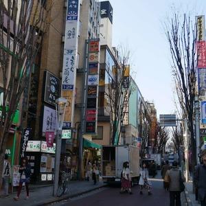 グランドメゾン飯田橋の最寄りの駅周辺・街の様子