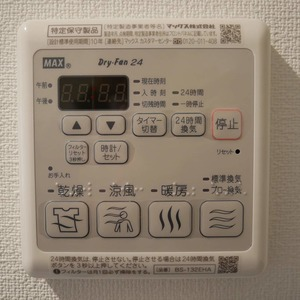 グランドメゾン飯田橋(4階,4499万円)の化粧室・脱衣所・洗面室