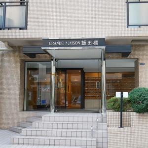 グランドメゾン飯田橋のマンションの入口・エントランス