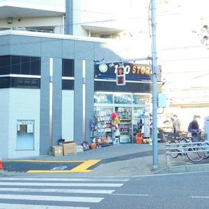 ダイアパレス白山第2の最寄りの駅周辺・街の様子