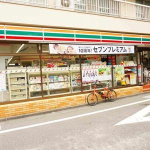 マンション雅叙苑5号棟の周辺の食品スーパー、コンビニなどのお買い物