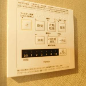 カーネ西早稲田(4階,4290万円)の浴室・お風呂