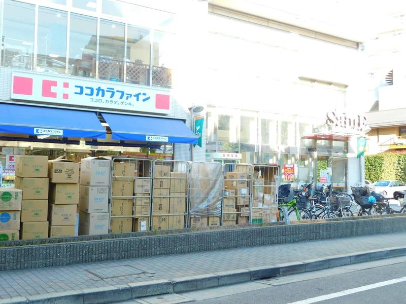 レインボー目白の周辺の食品スーパー、コンビニなどのお買い物1枚目