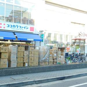 レインボー目白の周辺の食品スーパー、コンビニなどのお買い物