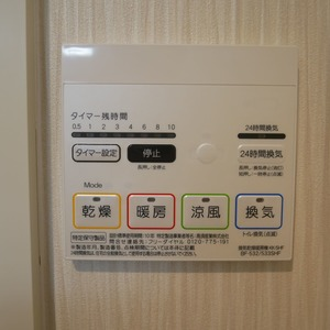 ルピナス台東レジデンス(5階,4499万円)の化粧室・脱衣所・洗面室