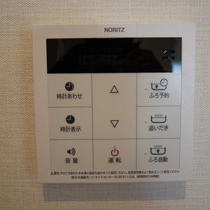 コスモ向島グランコート(7階,)のキッチン