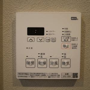 コスモ向島グランコート(7階,)の化粧室・脱衣所・洗面室