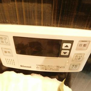 プレシス文京小石川静穏の杜(2階,7680万円)の浴室・お風呂